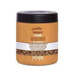 Echos Line - Echos Line Mousturizing Luxury Mask / 1 Dakikada Nemlendirici Bakım Maskesi 1000 ml